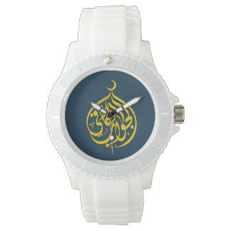 Alhamdulillahのイスラム教のイスラム教の書道 腕時計