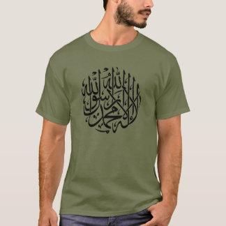 Alhamdulillahのイスラム教のイスラム教の書道 Tシャツ