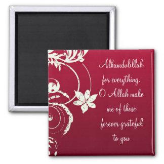 Alhamdulillahの赤い花の冷蔵庫用マグネット マグネット