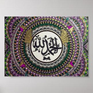 Alhamdulillah -イスラム教の書道のプリントポスター ポスター