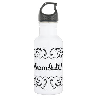Alhamdulillah ウォーターボトル