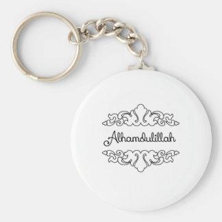 Alhamdulillah キーホルダー