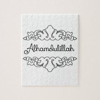 Alhamdulillah ジグソーパズル