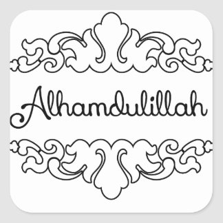 Alhamdulillah スクエアシール