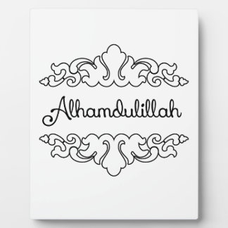 Alhamdulillah フォトプラーク