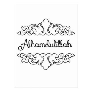 Alhamdulillah ポストカード