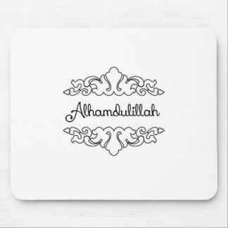 Alhamdulillah マウスパッド