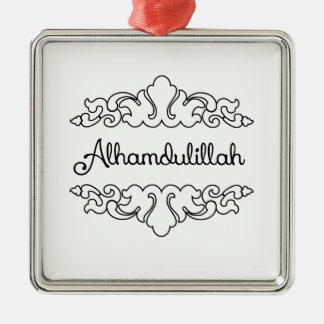 Alhamdulillah メタルオーナメント