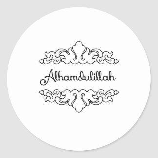 Alhamdulillah ラウンドシール