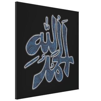 """Alhamdulillah 1C 24"""" x 24""""キャンバスプリント キャンバスプリント"""