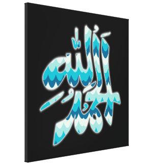 """Alhamdulillah 1E 24"""" x 24""""キャンバスプリント キャンバスプリント"""