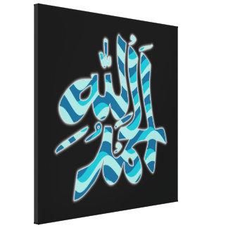 """Alhamdulillah 1F 24"""" x 24""""キャンバスプリント キャンバスプリント"""