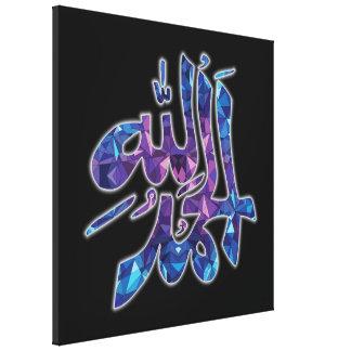 "Alhamdulillah 1J 24"" x 24""キャンバスプリントのプリント キャンバスプリント"