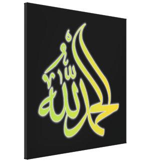 "Alhamdulillah 3B 24"" x 24""キャンバスプリントのプリント キャンバスプリント"