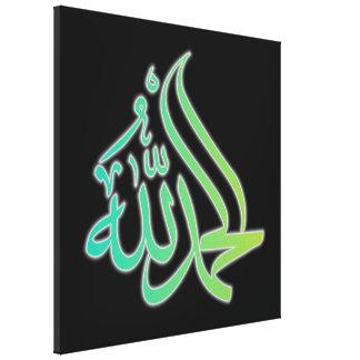 "Alhamdulillah 3D 24"" x 24""キャンバスプリントのプリント キャンバスプリント"