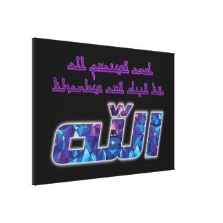 """Alhamdulillah 4A 36"""" x 24""""キャンバスプリント キャンバスプリント"""