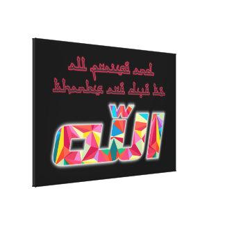 """Alhamdulillah 4C 36"""" x 24""""キャンバスプリント キャンバスプリント"""