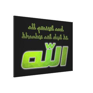 """Alhamdulillah 4F 36"""" x 24""""キャンバスプリント キャンバスプリント"""