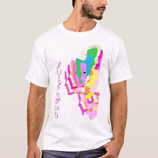 Alice Bangaichi Tシャツ