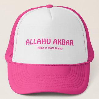ALLAHU AKBARのピンクの帽子 キャップ