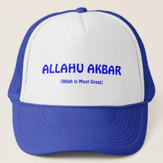 ALLAHU AKBARのブルーキャップ キャップ