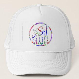 Allahu Akbarの神は最も素晴らしいイスラム教です キャップ
