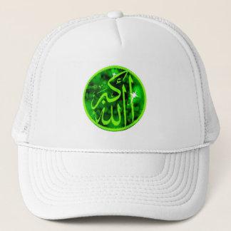 Allahu Akbarの神は最も素晴らしいイスラム教の帽子です キャップ