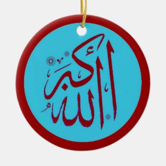 Allahu Akbarの青いイスラム教のオーナメント セラミックオーナメント