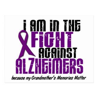 Alzheimerの祖母に対する戦い ポストカード