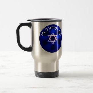 AM Yisraelシェ トラベルマグ
