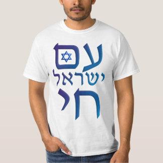 AM Yisraelシェ Tシャツ