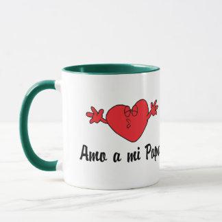 Amo miのパパ マグカップ