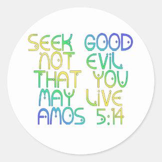 Amosの5:14 ラウンドシール