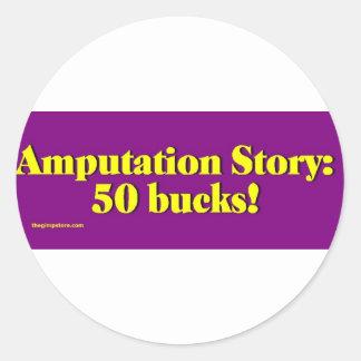amputation_story ラウンドシール
