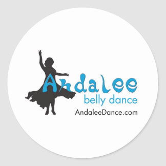 Andaleeのベリーダンスの商品 ラウンドシール