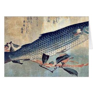 AndoのHiroshigeの浮世絵著ストライプのなマレットBora カード