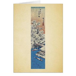 Ando著雪の後のMatsuchiyama、Hiroshige カード