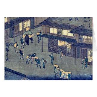 Ando著、Hiroshige Ukiyo e. カード