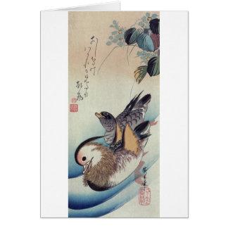 Ando Hiroshigeのオシドリ色の木版画 カード
