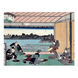 Andō、Hiroshige著レストランの飲むパーティー ポストカード