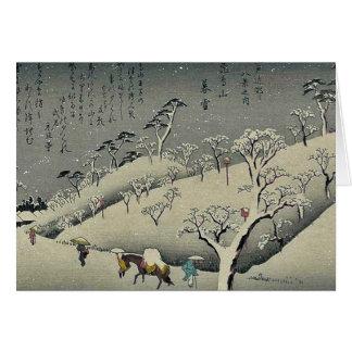 Ando、Hiroshige著Asukayamaの長引く雪 カード