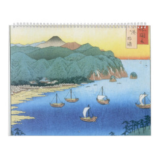 Ando Hiroshige著Awa地域の入口 カレンダー