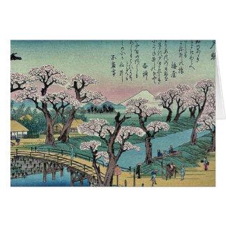Ando、Hiroshige著Koganei橋の夕焼け カード