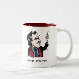 Ansarは愛します(taza色) ツートーンマグカップ