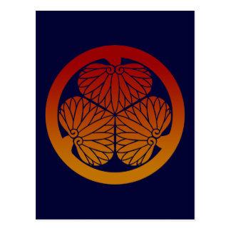 Aoi gradation 2 ポストカード