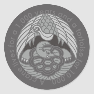 aokimono. small symbols ラウンドシール