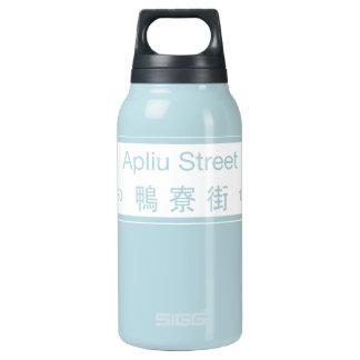 Apliu St.の香港の道路標識 断熱ウォーターボトル