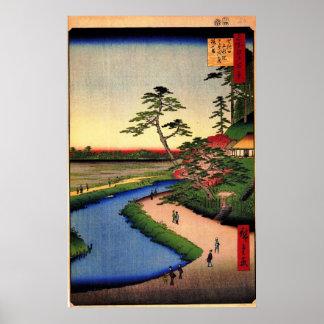 Aqueの側のツバキの丘のBashōの隠者の住処 ポスター