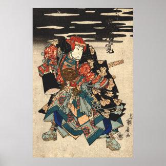 Arashi Rikan 1830年俳優 ポスター