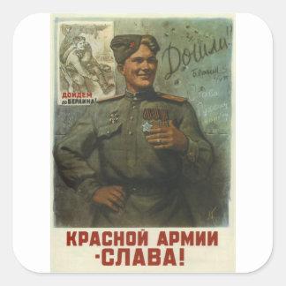 Army_Propaganda赤いポスターへの栄光 スクエアシール
